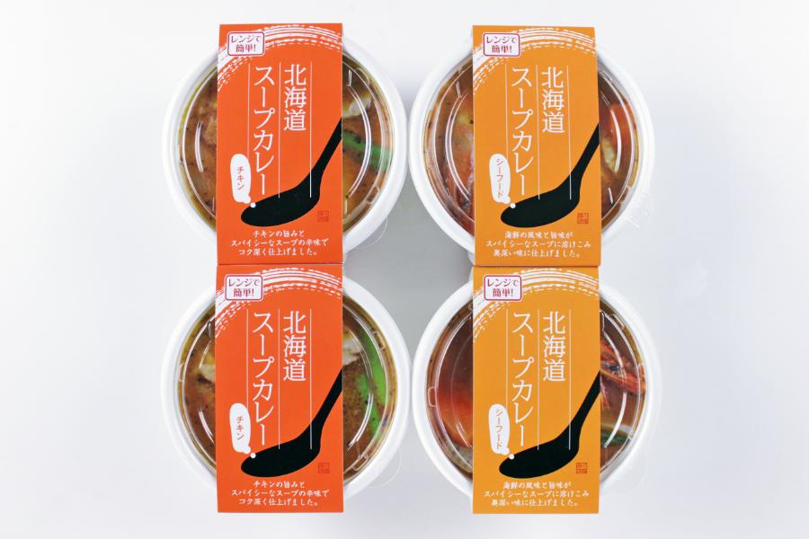北海道スープカレーセット